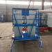 移動式升降機高空作業車單柱6米鋁合金升降機全自行式升降機升降貨梯廠家直銷