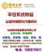 国盛金业代理国盛金业返佣-前海牌照-上海黄金交易所牌照