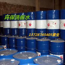深圳最先进的稀释剂供应厂家铭诚化工图片