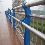 丝网之都安平凯驰直销桥梁护栏/市政护栏/锌钢护栏、京式护栏图片