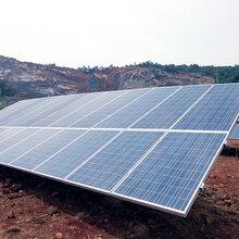 太阳能电站建设