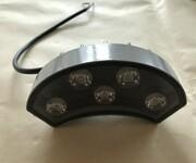 LED扇贝瓦楞灯5W图片