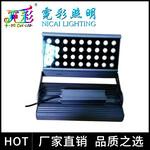 新款LED聚光投光灯图片