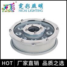 LED喷泉灯6W