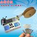 黄铜带切带机粘合带裁切机反光贴切带机铝片裁切机专业快速