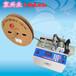 pvc增强软管切管机伸缩套管裁切机复合胶管切管机电池套管裁切机正品现货