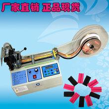 宸兴业CXY-100LR背包带断带机松紧带裁切机证件绳切带机图片