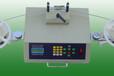 宸興業CXY-800A零件計數器自動盤點機廣東點料機SMD點數機廠家直銷