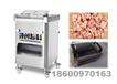 鱼肉切割机禽类切块机领创LC-300大型切肉机进口刀组厂家直销