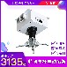 仝盟超薄竹節式天花隱藏管內高清走線功能投影機攝像頭電動吊架
