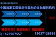 汇盈天中国区总部汇盈天运营中心汇盈天招商加盟