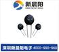 供应φ3—φ20高精度AT型热敏电阻器销售风华全系列热敏电阻