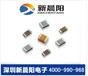 供应通用型X7R片容0603B电容贴片电容价格优惠