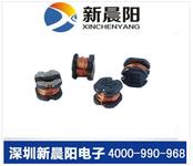 专业销售PIO系列贴片功率电感供应风华全系列电感图片