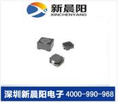 厂家直销MS系列贴片功率电感供应风华高科全系列电感量多优惠图片