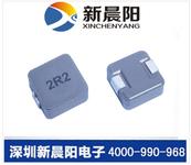 专业销售HC系列功率电感器供应风华高科全系列电感质量放心保证图片