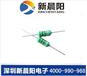 0410色码(环)电感厂家直销长期供应风华全系列电感