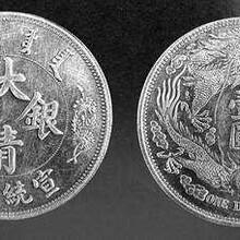 大清银币现在市场价格怎么样