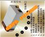 蛟龙出海3代游戏机爆机码电话l7l-8l472050