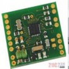 昊莱特提供PCB板SMT贴片DIP贴片图片