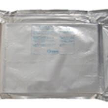 供应南京防潮防水铝箔袋,防潮真空铝箔袋