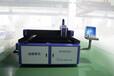 光纤激光切割机,森峰激光,光纤激光切割机的主要参数