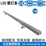 LED户外亮化硬灯条防水铝灯条10W高亮线条护栏线形灯图片