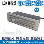 LED台阶灯嵌入式6W大功率防水超亮墙角灯独特配光led阶梯灯图片