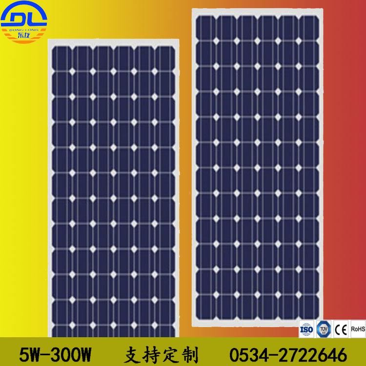 批发定制5w-300w多晶太阳能电池板光伏发电组件路灯组件