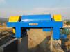 浙江省正达环保设备有限公司是专业生产离心机