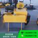 小型压路机生产厂家小型压路机手扶式单轮压路机