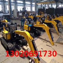 天津特供农用果园挖掘机,小型挖掘机,1吨挖掘机,热销中