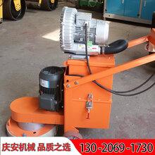 QA300地坪打磨机地坪漆打磨机环氧地坪打磨机价格