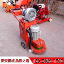 可调节手推式环氧地坪打磨机无尘打磨机地坪打磨机现货
