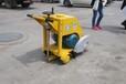 哈尔滨热销现货电动切割机,马路切缝机,混凝土切割机低价现货