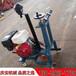 聊城熱銷供應瀝青路面開槽機,馬路擴縫機,混凝土開槽機品質保證