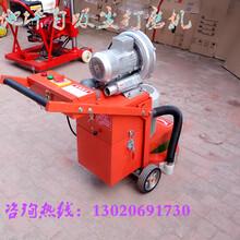 合肥供应环氧地坪打磨机无尘打磨机手推式研磨机图片