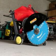 成都供应现货多规格马路切缝机混凝土切割机手推式切缝机图片