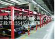 十堰升降横移类停车设备,十堰机械式智能车库厂家,机械车位