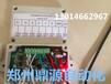 数字通信称重变送器485适用所有传感器