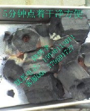 鄭州燒烤木炭銅鍋涮木炭韓式烤肉東北烤肉爐木炭批發配送圖片