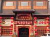 博山饭店石蛤蟆