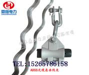 供应ADSS大档距悬垂线夹预绞丝悬垂线夹厂家图片
