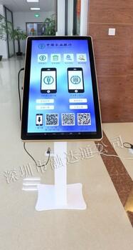 手机银行/网上银行体验机RDT-390—精致工艺,卓越品质