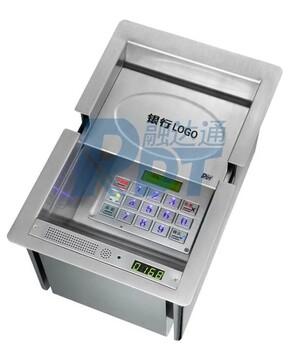 多功能取款槽/柜台宝RDT-V3—专业厂家融达通