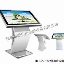 43寸安卓壁挂式广告机/落地式广告机RDT-320—拉丝工艺,品质可靠