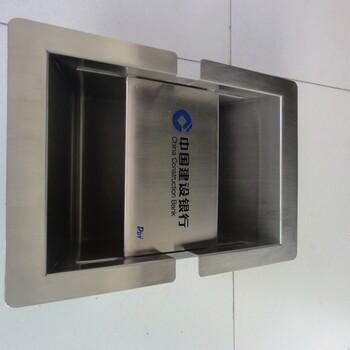 银行柜台钱槽RDT-988——质量可靠,品质保证