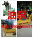 广州中拓销售张拉油泵运行稳定可靠