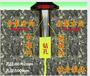 银川陕西中拓zt80a吊装式液压劈裂机批发专业快速