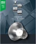 超导鳞片LED工厂灯图片